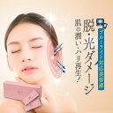 MY PLエッセンス 117ml(1.3ml×90袋)ブルーライト 対策 美容液 プラセンタ 紫外線 加齢 光ダメージ UV