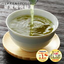 【秘減痩快緑茶(14包入り)】12種の茶葉を厳選☆ダイエット茶 無添加 デトックス むくみ