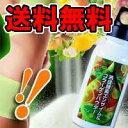 【熟成酵素エンザイム&コラーゲンパウダー】