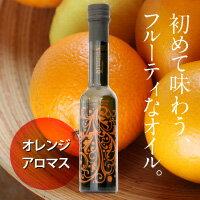 甜橙香精油澳大利亞生產的 10 毫升和 100%天然精油
