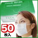 【通常便】サージカルマスク...