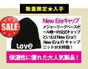 ショッピングニューエラ Newera、キャップニット、帽子、最安値に挑戦、送料無料、ブラック、フリーサイズ