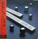 【中古】セレクション1978〜1981/オフコース
