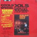 【中古】クールス・R・C・スペシャル4 DEAD HEAT 日比谷/クールス