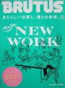 【中古】ブルータス Vol.752 2013年4/15号