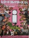 【中古】レコードコレクターズ 2009 4月号 アイランド/小坂忠/ナイアガラ/ヤードバーズ