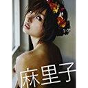 【中古】篠田麻里子写真集「麻里子」/ 曽根 将樹