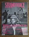 【中古】STUDIO VOICEスタジオヴォイス No.361 2006年1月号/再興ワールド ミュージック