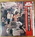 【中古】ボブ・ディラン&ザ・バンド「地下室」 /国内版レコード
