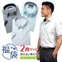 10191026 送料無料 ワイシャツ 福袋 セット シャツ...