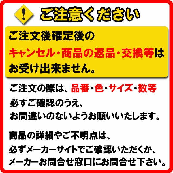 三菱 標準換気扇システム部材 【P-30XFH...の紹介画像2