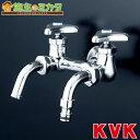 KVK 【K112SPJ】 屋外ホース接続ノズル付二口水栓 蛇口 双口