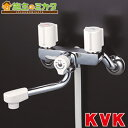 KVK 【KF2G3】 2ハンドルシャワー ★