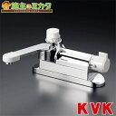 KVK 【KM297G】 デッキ形定量止水付サーモスタット式混合栓 ★