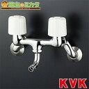 KVK 【KM33N3B】 2ハンドル混合栓 ワンタッチノズル付 混合水栓