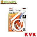 KVK 【PZ620L】 シャワーセット ★