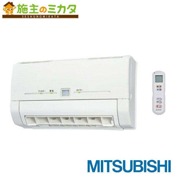 三菱 換気扇 バス乾燥・暖房・換気システム 【WD-240BK】 壁掛タイプ (換気機能無し ★