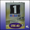 Mobil モービル1 0W-40 4L缶 05P03Dec16