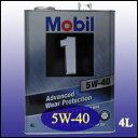Mobil モービル1 5W-40 4L缶 05P03Dec16