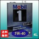 【送料無料】※沖縄は除く Mobil モービル1 5W-40 4L缶 05P03Dec16