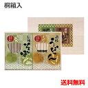 【新生活応援 大セール】【1000円ポッキリ 全国送料無料】...