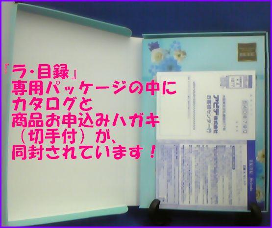 【贈り物好適品】【カタログギフト】【選べる1冊...の紹介画像3