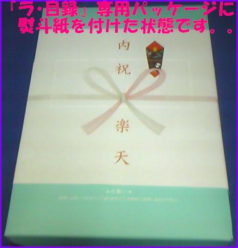 【贈り物好適品】【カタログギフト】【選べる1冊...の紹介画像2