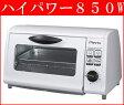 【家電セール】【即納OK!】[ドウシシャ]オーブントースター☆DOT-801【HLS_DU】【ポイント 倍】【RCP】