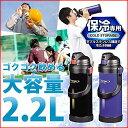 【週末 大セール】【M価格5,000円→...