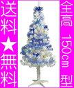 【クリスマスSALE 大特価 送料無料】クリスマス ツリース...
