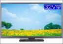 【歳末大セール】【40%割引&送料無料!】[オリオン] 32V型 3波(地上・BS・110度CSデジタル) ハイビジョン液晶テレビ ブルーライトガード HSX32-31S 【02P03Dec16】