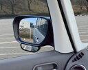≪常時在庫・翌日配達・あす楽対応≫★サポートミラー 補助ミラー カー用品 カー用品外装パーツ EW-69 【ドアミラーの視界を妨げない吊下げタイプ・広角R300曲面鏡】