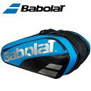 2019 バボラ ピュアドライブ VS 9 ラケットバッグ Babolat Pure Drive 9 Racket Bag ラケットホルダー/ラケットバック 171072
