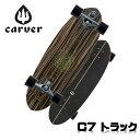 カーバー スケートボード Carver 30