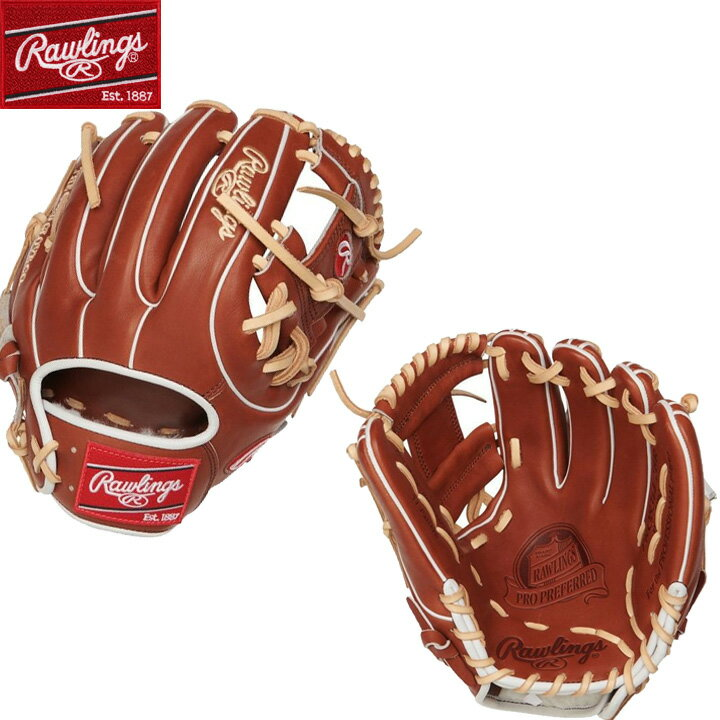 送料無料USA物Rawlingsローリングス野球グラブプロモデルIウェブ硬式野球軟式内野手用グローブ