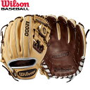 送料無料 【USA物】ウィルソン DUAL 野球 硬式 内野手用 グローブ グラブ A2000 Series Wilson 軟式使用可能 右投げ用 Hウェブ 1786 11.5インチ
