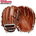 送料無料 【USA物】ウィルソン DUAL 野球 硬式 内野手用 グローブ グラブ A2000 Series Wilson 軟式使用可能 右投げ用 クロスウェブ 11.75インチ