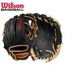 送料無料 【USA物】ウィルソン 野球 DUAL グラブ A1000 Series 硬式 軟式 野球 内野手用 グローブ Wilson 右投げ用