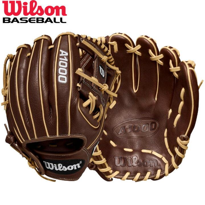 送料無料USA物ウィルソン野球DUALグラブA1000Series硬式軟式内野手用グローブWilso