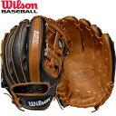 送料無料 【USA物】ウィルソン DUAL 野球 硬式 内野手用 グローブ グラブ A2K シリーズ Wilson 軟式使用可能 右投げ用 Hウェブ スーパースキン 1786SS