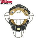 送料無料 【USA物】 ウィルソン Wilson アンパイアギア 審判用 マスク 軽量チタンフレーム 577g MLBロゴ入り