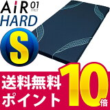 ������� �������б��ڥݥ����10�ܡۡ�����̵����AiR 120�� �ϡ��ɥ����סˡʥ��롿�ͥ��ӡ���AIR01��������� ������ ����� ������ 01 Si �ޥåȥ쥹 ����AIR ����������ͥ��ޡ��� ������ AI0010BT