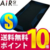 ������� �������б��ڥݥ����10�ܡۡ�����̵���ۥ����������������ϡ��ɥ����ס�SI-H 115�ʥ��롿�֥롼�˥ޥåȥ쥹 ����AIR AI2010 02P28Sep16