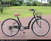 GRAPHISGR-CITYOT-2626インチ折り畳み自転車シティサイクル一般車6段変速自転車メンズレディースママチャリおしゃれ通販激安★バッグレビュープレゼント!【送料無料】