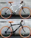 自転車 クロスバイク GRAPHIS GR-001 (全10カラー) 2014年新カラー入荷 自転車 26インチ シマノ6段変速 可動式ステム メンズ レディース ★バッグを着後レビューでプレゼント!【送料無料】