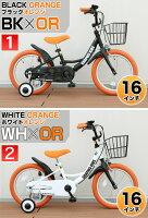 GRAPHIS子供自転車キッズサイクル16インチGR-16補助輪・カゴ付き子供幼児自転車通販正月