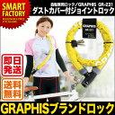 【送料無料】自転車カギ・ロック【GRAPHIS】GR-231...