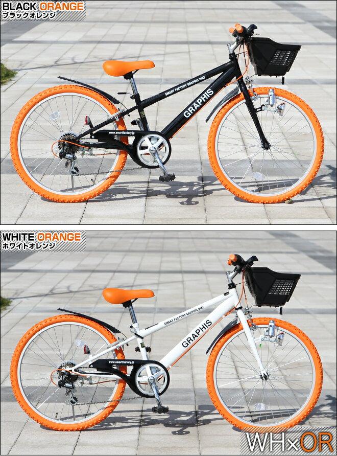 自転車の 子供用自転車 24インチ : インチ 自転車 24インチ 自転車 ...
