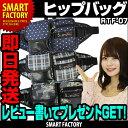 【送料無料】 SHELTER RTF-07 ヒップバッグ