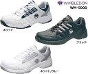 WIMBLEDON 【ウィンブルドン】【WM-5000】オールコート対応テニスシューズ 足幅(ワイズ4E)13時までのご注文で即日発送。(土)10時まで、(日、祝)翌日発送